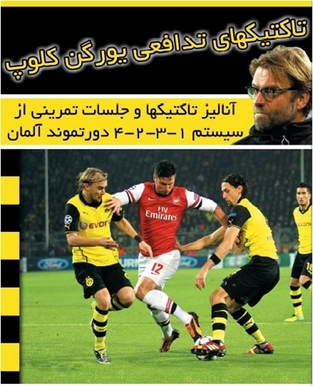 FCDORFAK-FOOTBALL-CLUB-book-sharing