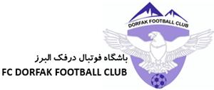 مشاهده محصولات تیم زیر 14 سال باشگاه فوتبال درفک البرز